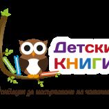 """Фондация """"Детски книги"""" вече е член на мрежата EURead"""