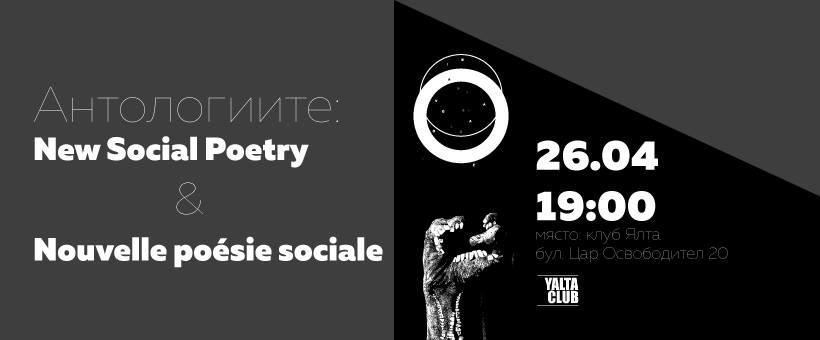 New Social Poetry & Nouvelle poésie sociale