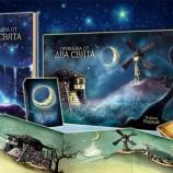 """Никола Райков представя новаторски книжен проект """"Приказка от два свята"""""""
