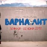 """Международният фестивал """"Варна Лит"""" 2018 ще се проведе под слогана """"Разказвачът в мен"""""""