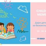 Дари книжка на децата в бежанските центрове