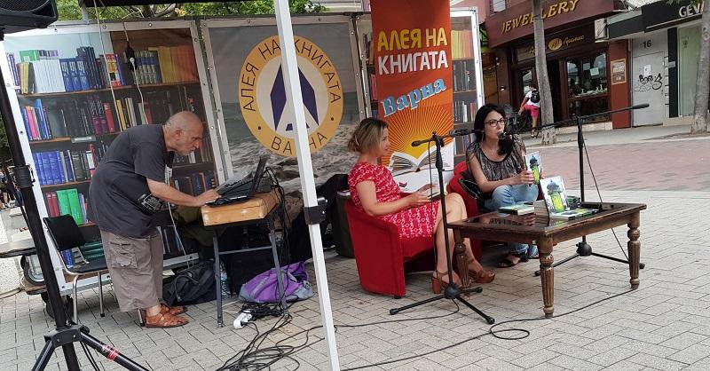 """Велина Минкова представи сборника си с разкази """"Бразилски храст"""" на варненската """"Алея на книгата"""""""