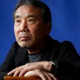 "Хонг Конг обяви новия роман на Харуки Мураками за ""неприличен"""