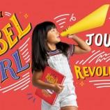 """I Am a Rebel Girl от авторките на """"Истории за лека нощ за момичета бунтарки"""" с рекордна кампания в Kickstarter"""