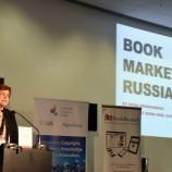 Спадащи тиражи и възход на детските заглавия отчитат издатели от Източна Европа на Франкфуртския панаир на книгата 2018
