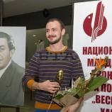 """Победителите в конкурса за поезия """"Веселин Ханчев"""" 2018 вече са ясни"""