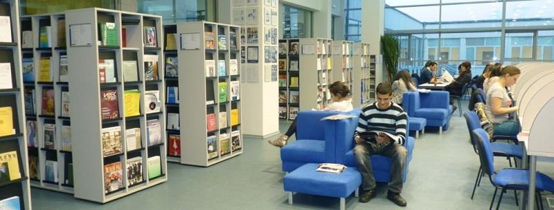 Библиотека на НБУ