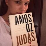 Натали Портман основава литературен клуб в памет на Амос Оз