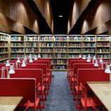 Рекорден брой заети електронни книги отчитат библиотеките през 2018 г.