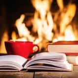 10 цитата за уютни зимни вечери с книга в ръка