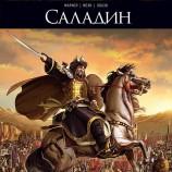 Комикс за Саладин разказва за една от най-известните исторически фигури в арабския свят