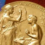 Поетите, които спечелиха Нобелова награда за литература – част 1