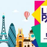 """Издателство """"Факел експрес"""" сред почетните гости на Парижкия салон на книгата 2019"""