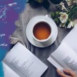 15 нежни фрагмента, които ще ви разкрият красотата на поезията