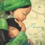 """Историите на всички майки по света, събрани в """"Мама"""""""