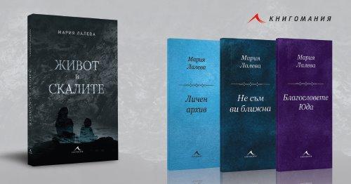 Tатяна Лолова чете стихове от Мария Лалева в Карлово