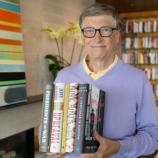 5 нови книги, които Бил Гейтс препоръчва да прочетете това лято