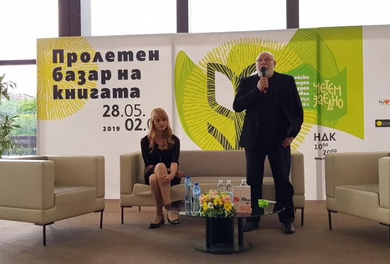 Чуй щурците - Татяна Попова