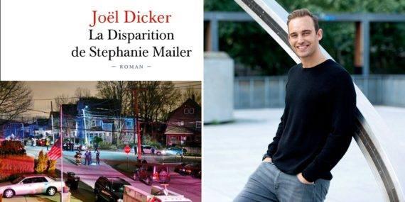 Отворени книги - Жоел Дикер