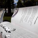 Поставиха пейки със стихове на Петя Дубарова и Христо Фотев в Бургас [галерия]