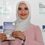 """Джока Алхарти стана първата арабска писателка, носителка на международен """"Ман Букър"""""""