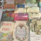 Аз чета – фестивална книжарница