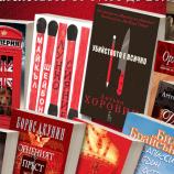 """Над 200 книги с 40% отстъпка предлага издателство """"Еднорог"""" през юни"""