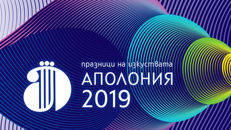Аполония 2019: Катерина Хапсали