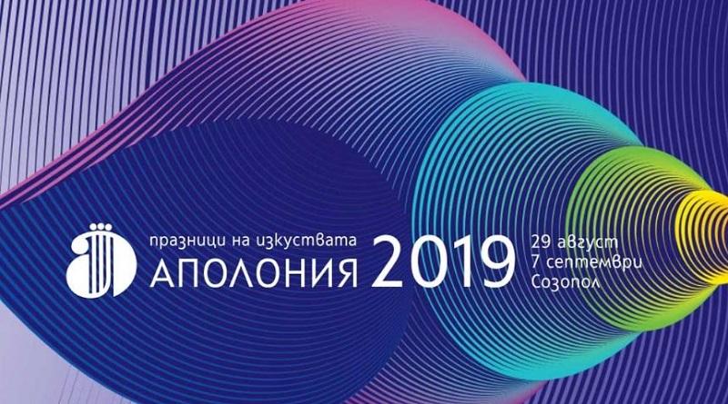 """Аполония 2019: Виктор Меламед представя """"Сънища"""""""