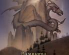 """Дългоочаквано завръщане в Алагезия с """"Вилицата, Вещицата и Драконът"""""""