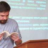 Как четеш: Васил Лозанов