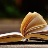 100-те най-добри книги на века, според The Guardian
