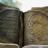 """Станаха ясни финалистите в Европейска литературна награда """"Димитър Димов"""" 2020"""