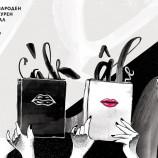 """Френскоезични автори ще гостуват на седмия """"Софийски международен литературен фестивал"""""""