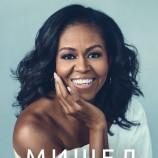 """""""Моята история"""" на Мишел Обама и как се превръщаме в хората, които сме"""