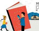 Над 160 щанда ни очакват на 47-мото издание на Софийски международен панаир на книгата