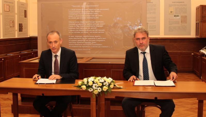 Подписване на споразумени между МК и МОН