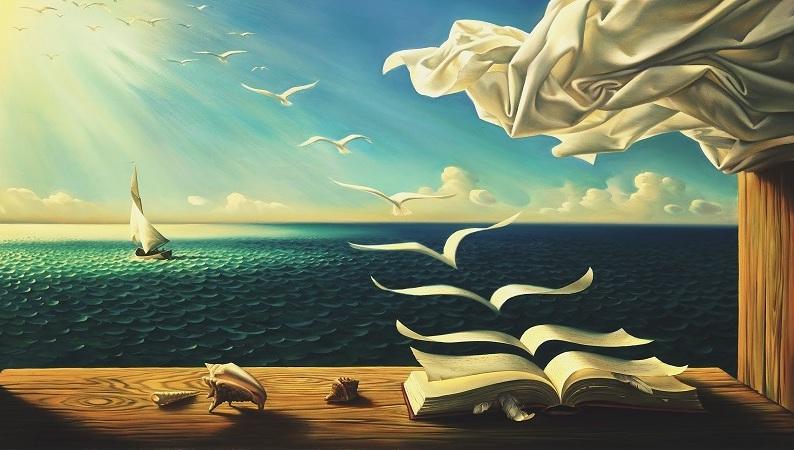 книги и море