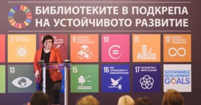 Набират средства за дарителски фонд в памет на Снежана Янева