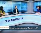 """Милена Ташева: """"Не се паникьосвайте!"""" и подкрепете """"Проект 48"""""""