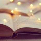 7 неща, които можеш да правиш с книги у дома (освен четенето)