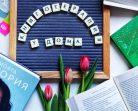 """Издателство """"Софтпрес"""" стартира книготерапия с отстъпки"""