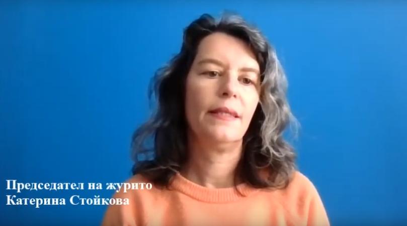 """Микаела Берчева и Александър Арнаудов са отличените в Национален литературен конкурс """"Море"""" 2020"""