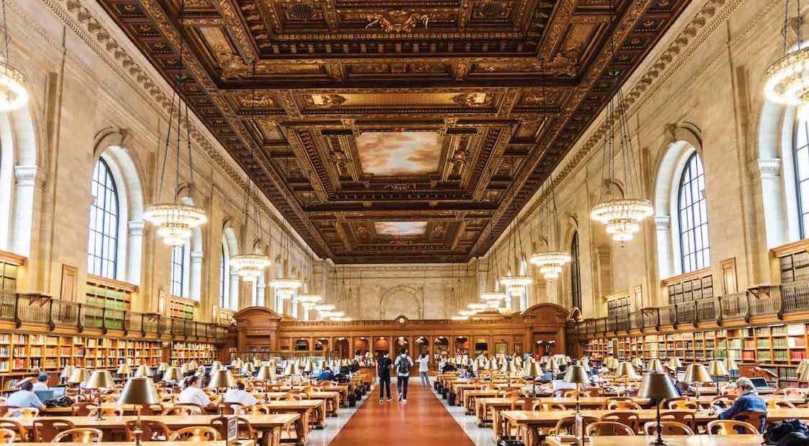 Нюйоркската обществена библиотека, читалня