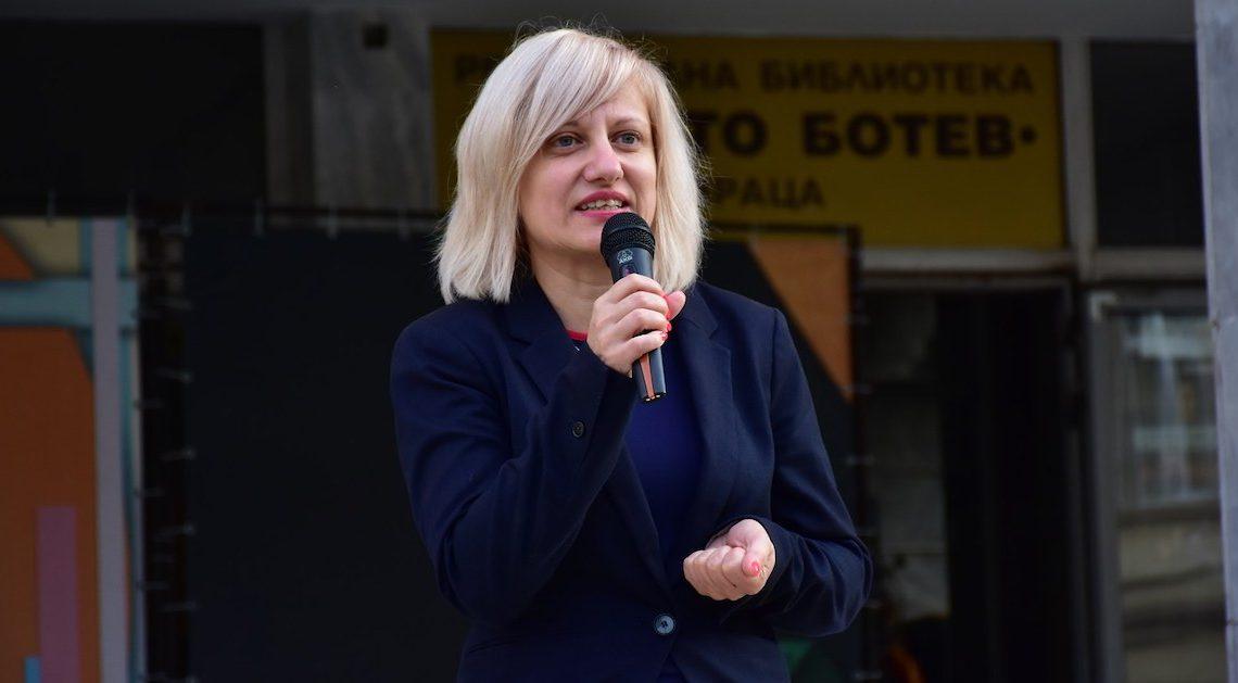 Силвия Павлова