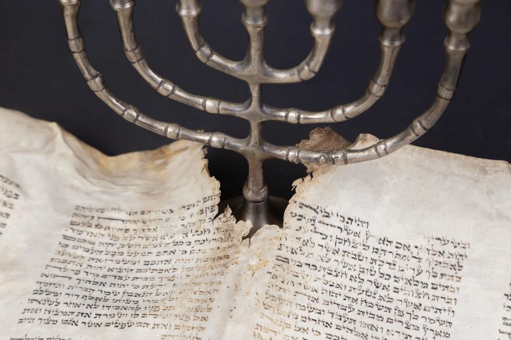"""Семинар """"Библейски сказания"""" на тема """"Буквите, азбуката и словото в юдейската традиция"""""""