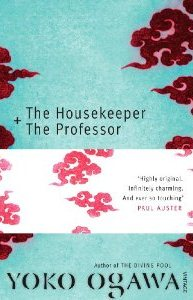 ogawa-housekeeper