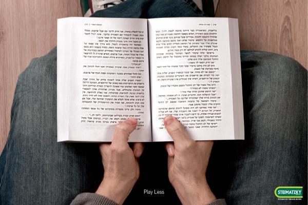 чети повече 2