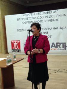 Иван Николов 6