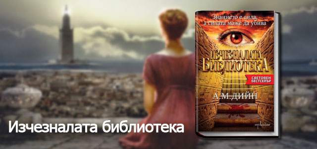 cheta_biblioteka